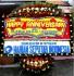 Bunga Papan Anniversary Ukuran 2×1 M